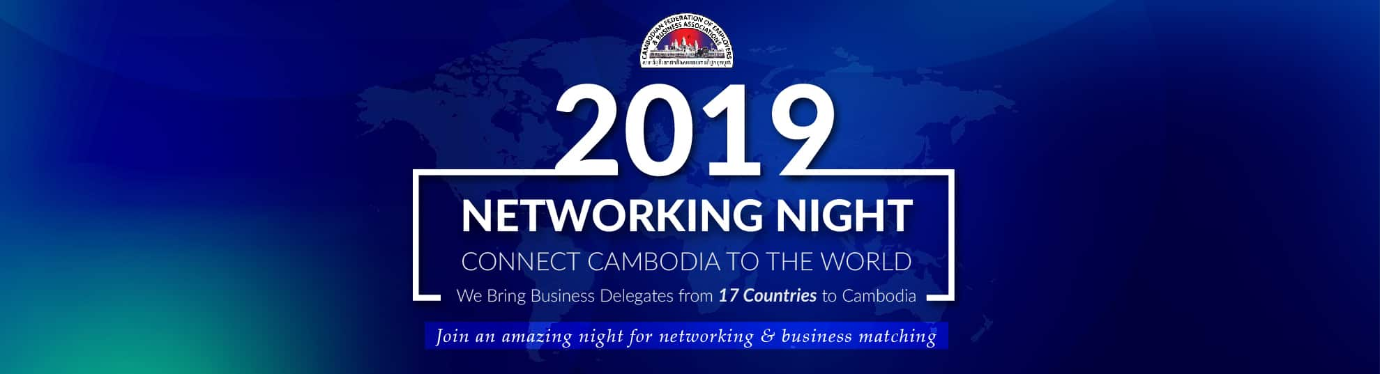 Banner_cover_networking_night